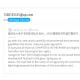Spam wysyłany z formularza kontaktowego PrestaShop naprawa
